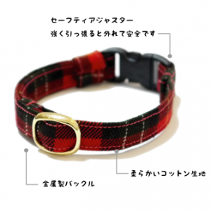 67商品画像_タータンチェ-03